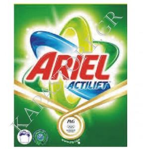 Ariel 150 μεζούρες