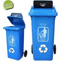 κάδος ανακύκλωσης 240lt