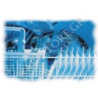 Υγρά πλυντηρίου πιάτων